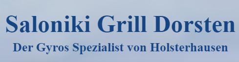 Saloniki Grill